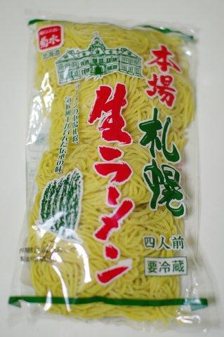 ラーメンサラダ用の麺