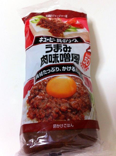 キューピー具のソース 肉味噌「風」