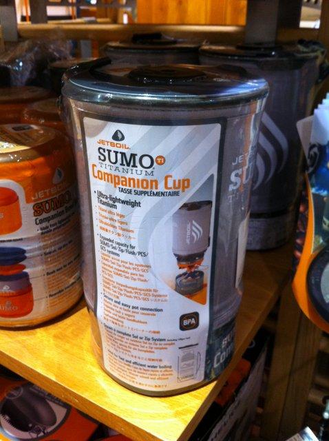 SUMO Ti の実物を見て